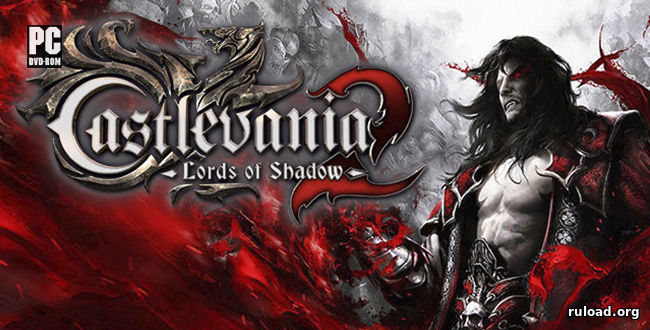 Castlevania Lords of Shadow 2 на русском