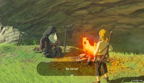The Legend of Zelda Breath of the Wild на PC