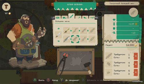 Moonlighter Repack на PC