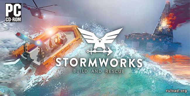 Stormworks Build and Rescue (0.6.18)