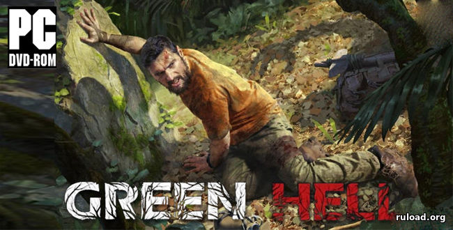 Green Hell 0.2.0