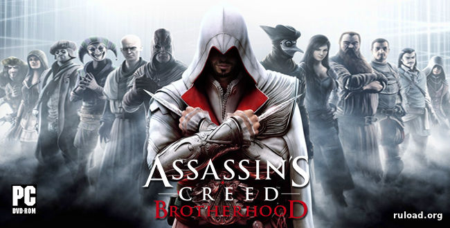 Assassins Creed Brotherhood (Repack)