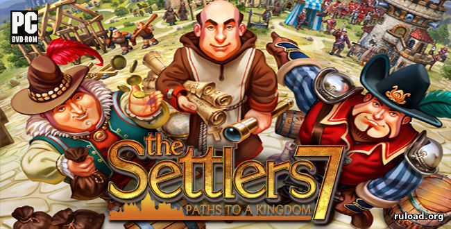 The Settlers 7 Paths to a Kingdom (Золотое Издание)