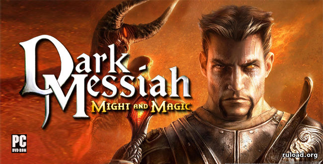 Dark Messiah of Might and Magic (1.2)