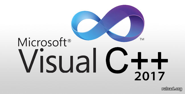 Microsoft Visual C++ 2017 Redistributable
