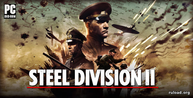 Steel Division 2 | Total Conflict Edition