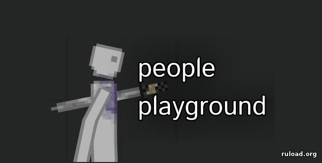 People Playground v 1.3.0