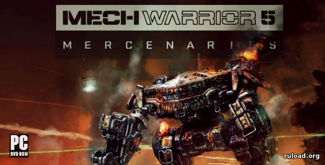 MechWarrior 5 Mercenaries
