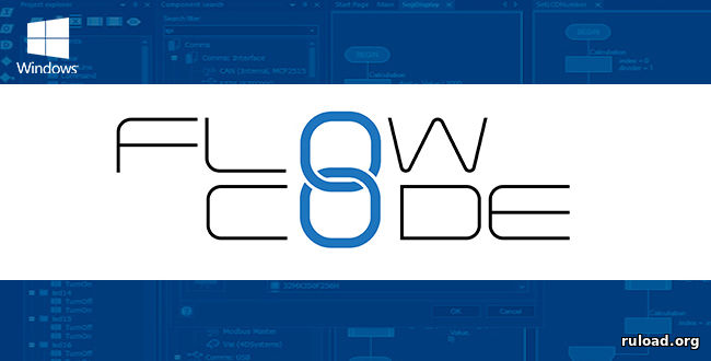Flowcode 8.0.0.6 Professional