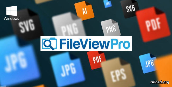 FileViewPro GOLD Edition