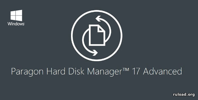 Paragon Hard Disk Manager 17