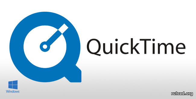 QuickTime Pro 7.79.80.95
