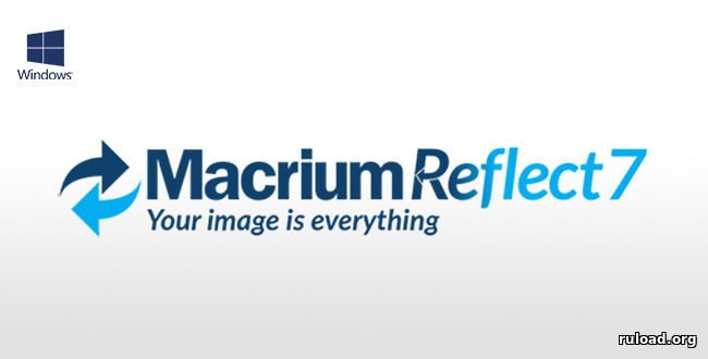 Macrium Reflect 7.2.4601 Home Edition
