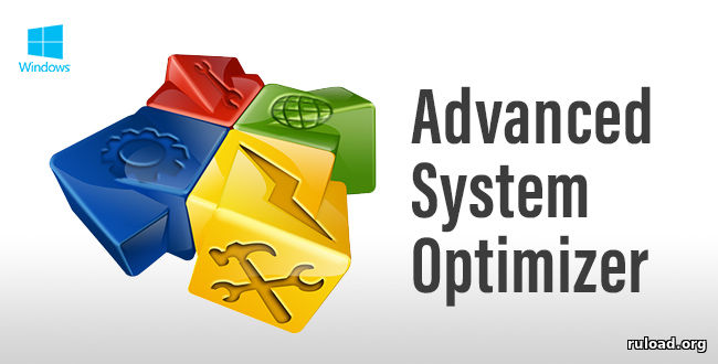 Advanced System Optimizer 3.9.3645