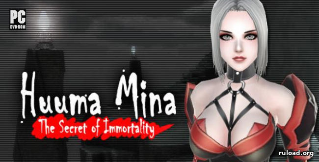 Huuma Mina The Secret of Immortality