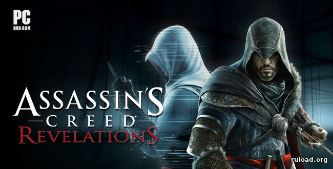 Assassin's Creed Revelations | Repack R.G. Механики