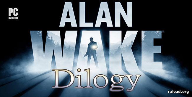 Alan Wake | Dilogy