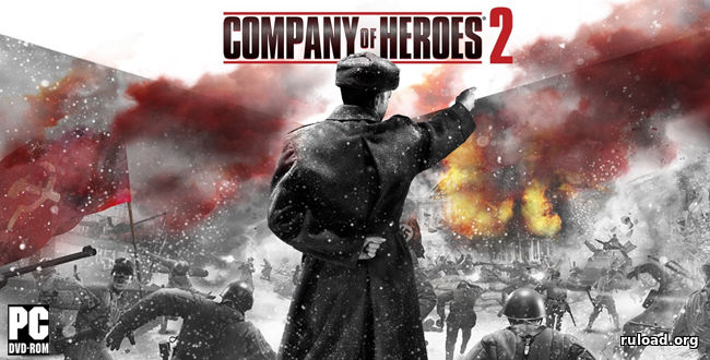Company of Heroes 2 | Master Collection