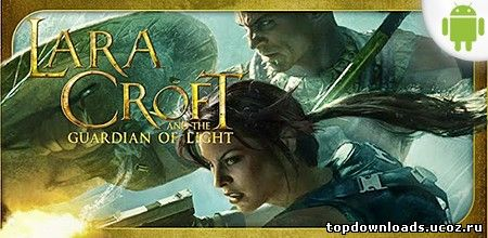 Lara Croft: Guardian of Light для android (Tomb Raider)
