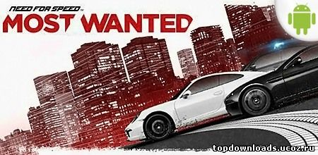 Need for Speed: Most Wanted для android