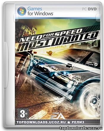 NFS Most Wanted - обложка
