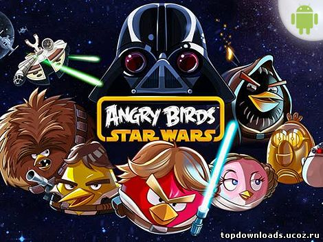 Angry Birds Star Wars для android