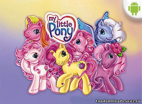 My Little Pony для android