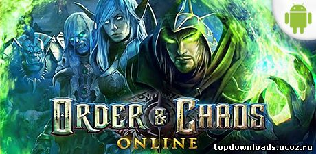 Order & chaos online для android