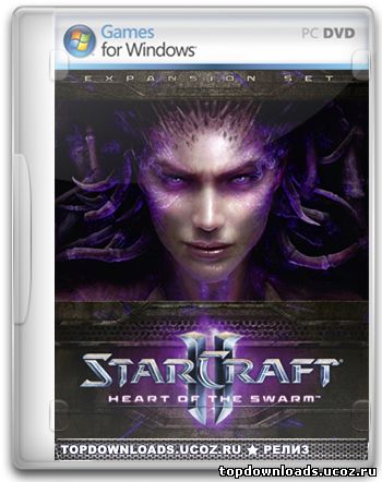 Скачать StarCraft 2: Heart of the Swarm бесплатно