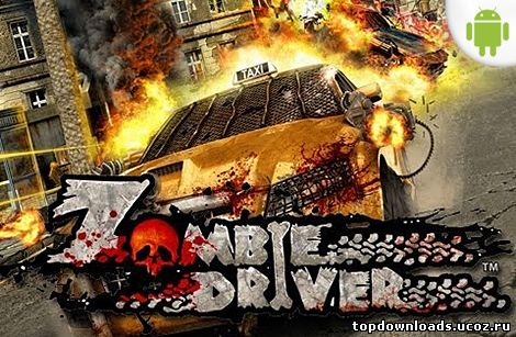 Zombie Driver HD для android