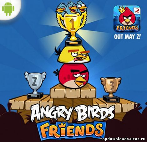 Angry Birds Friends на android