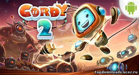 Cordy 2 на android