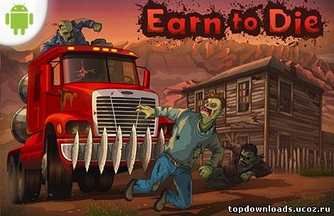 Earn to Die на android скачать