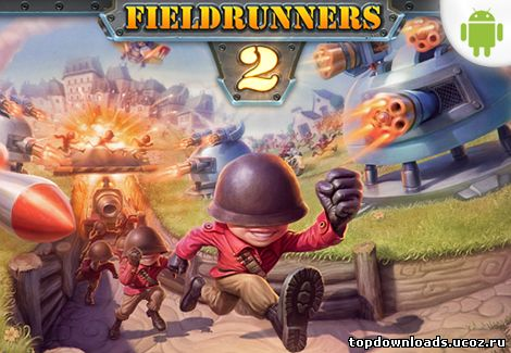 Fieldrunners 2 на android
