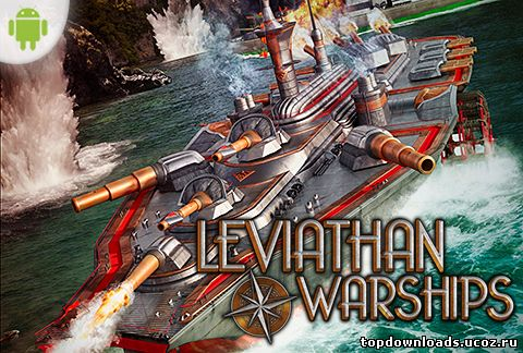 Leviathan: Warships на android