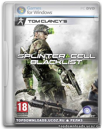 Tom Clancy's Splinter Cell: Blacklist скачать игру