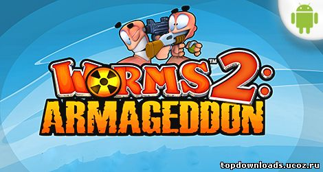 Worms 2: Armageddon на android