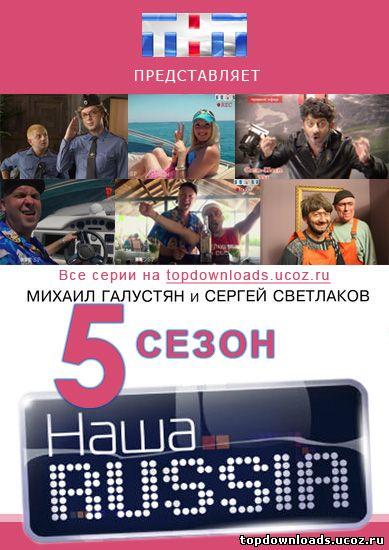 Ваша бриташа (сериал, 4 сезона) — кинопоиск.