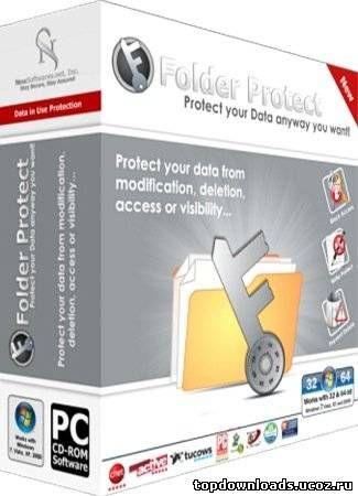 Скачать программу для пароля держи папку Folder Protect 0.8