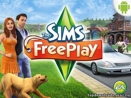 Скачать Sims 3 для Android (freeplay)