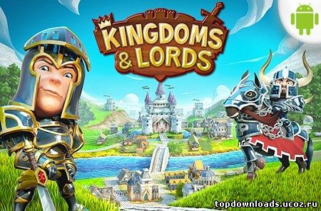 Kingdoms & Lords для android