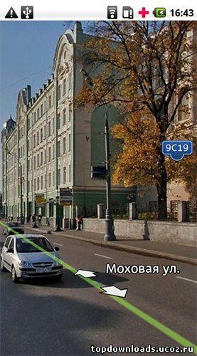 Яндекс карту скачать на андроид